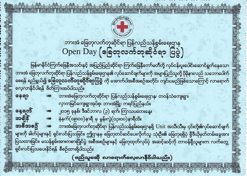 ICRC - Copy