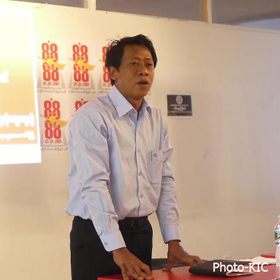 Ko Htay Kyweh