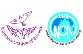 wlb-won logo
