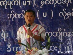 Pado Maw Htoo
