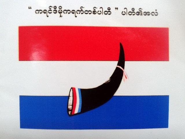 KDP flag
