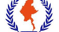 UNFC logo